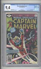 """MARVEL SPOTLIGHT #1   CGC 9.4 """"1979"""""""