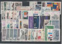 FRANCOBOLLI - 1981/87 FRANCIA LOTTO + BF 9  MNH E/2271