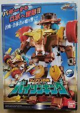 Bandai Shuriken Sentai Ninninger Dx Bison King Power Rangers Megazord