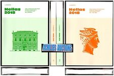 Hellas 2018. Greek Stamps Catalogue 1861 - 2017 Vol. I & Ii, Last Edition {New}