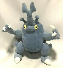 Pokemon plush Paki Paki HERACROSS TOMY Japan official doll stuffed soft toy