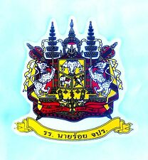 AUFKLEBER Sticker Thailand Royal Thai Military Academy Militärakademie 10 cm