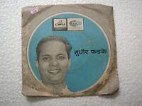 SUDHIR PHADKE  MARATHI MODERN  rare EP RECORD 45 vinyl INDIA 1968 VG