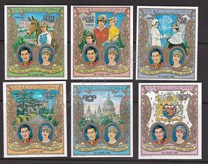 1981 Royal Wedding Charles & Diana MNH Stamp Set Guine-Bissau Imperf SG 669-674