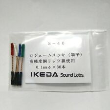 Ikeda S40 Cartridge Copper Leads , MADE IN JAPAN