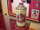 Rex Fitger's Cone Top Beer Can