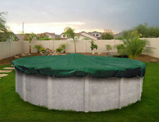 24' Round 12 Yr Warranty Above Ground Swimming Pool Winter Cover