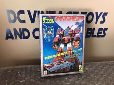 Clover Sentou Mecha Xabungle IRONGEAR Figure Toy Unused Brand New A38-USA SELLER