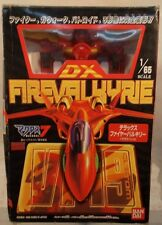 Macross - 1:65 Scale VF-19 DX Fire Valkyrie Fighter Jet Gerwalk Mode Robot (MIB)