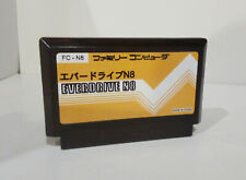 Nintendo FAMICOM N8 FC Everdrive! 1000s of Game ROMs and NES HACKS!!! Dark Brown