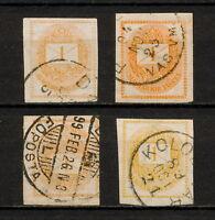 (YYAM 047) Hungary 1881 USED TYPE Variety Mich 26 Scott P4 Newspaper