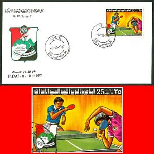 LIBYA - 1977 Table Tennis de Table Ping Pong (special FDC)