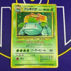 Pokemon Card - Venusaur Holo No. 003 Base Set 1996 Japanese Wotc Vintage