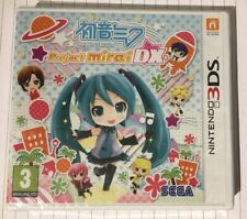 Project Mirai DX Nintendo 3DS Brand New & Factory Sealed