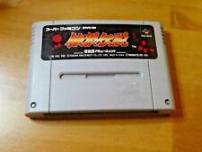 GAME/JEU SUPER FAMICOM NITENDO NES JAPANESE Fatal Fury Garou Densetsu SHVC GN