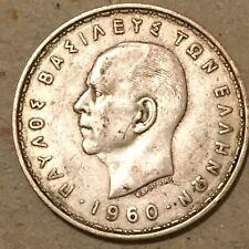 1960 Greece Silver 20 Drachmai XF