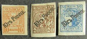 Ukraine 1920s South of Russia Issue, 3 stamps, MH