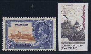 "Swaziland, SG 23c, MHR ""Lightning Conductor"" variety"