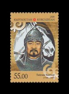 2016 Kyrgyzstan The great warrior Taylak MNH