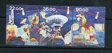 S508  Mexico  1985  space satellites  telecoms  strip   MNH