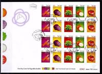 ISRAEL STAMPS 2015 VEGETABLES BOOKLET 1st EDITION SHEET FDC TOMATO ONION CARROT