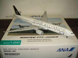 "Hogan 200 ANA All Nippon Airways NH B777-300ER ""Star Alliance color"" 1:200 Resin"