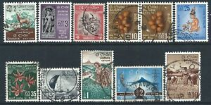 Ceylon  Sri Lanka Various Designs on 1958 stamps 10 good used 1 Mint no gum