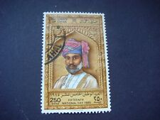 Oman (Sultanate) 1985 National Day top value 250b  SG 313 Used Cat £7.75