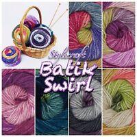 Stylecraft BATIK SWIRL DK 200g Acrylic + Wool Knitting yarn Cake