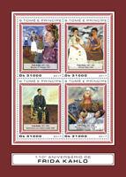 Sao Tome & Principe 2017 MNH Frida Kahlo 4v M/S Art Paintings Stamps