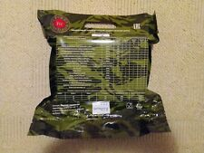 Military Russian army food until 23/07/2020 one-time diet.Option number 5.MRE