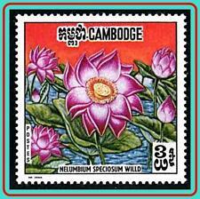 CAMBODIA 1970  FLOWER with ERROR SC#231a MNH CV$37.50