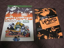 Led Zeppelin Song Remains Same Japan Film Program Book w Flyer 1977 Jimmy Page