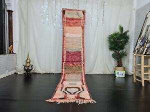Boujad Moroccan Handmade Runner Rug 2'1x10'6 Abstract Faded Red Wool Berber Rug