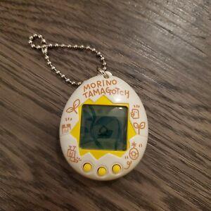 Tamagotchi Morino White Shell - Tested, Working!