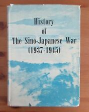 big China Japan Ww2 Book Printed In Asia Hsu