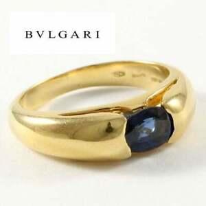 BVLGARI 18k Yellow Gold 1.00ct Genuine Sapphire Band Ring