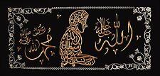 ISLAMIC ART Calligraphy ALLAH & MOHAMED & KALMA  (SIZE ---  35 * 15  INCH )