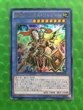 Yu-Gi-Oh! Japanese Ultra Rare DOCS-JP042 Black Luster Soldier - Super Soldier