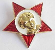 1960y RUSSIAN SOVIET RED ARMY SOLDIER PATCH BADGE MILITARY MEDAL ORDER PIN AWARD