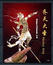 Antigua & Barbuda 2017 MNH Monkey King 1v S/S I Chinese Mythology Stamps