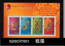 Hong Kong 2012 SPECIMEN China New Year of Dragon Zodiac Stamp