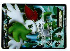 POKEMON JAPANESE HOLO N° 053/052 SHAYMIN EX SECRET 1ed 110 HP BW3 FULL ART
