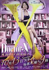 Japanese Drama Doctor X / Gekai Daimon Michiko Season Four 3 DVD9 English subs