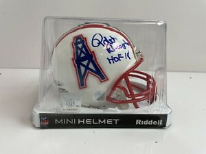Robert Brazile Autographed Mini Ridell Helmet PATRIOTS HOF 18
