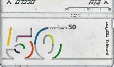 ISRAEL BEZEQ BEZEK PHONE CARD TELECARD 50 UNITS