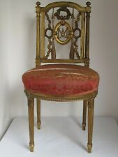 Antique French Gold Gilt Accent Side Chair with Carved M A Monogram