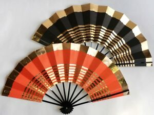 Vintage Japanese Geisha Odori 'Maiogi' FoldingDanceFan Set with Gold Stripes