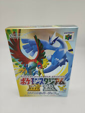 Pocket Monsters Stadium Crystal version Nintendo 64 Japan
