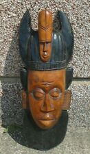 Large African Brown and Black Tribal Collectable Mask